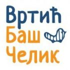 Вртић Баш-Челик